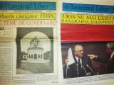 Cumpara ieftin RARE =LOT 2 ZIARE VECHI ROMANUL LIBER -1992 ZIARUL UNIUNII MONDIALE A ROMANILOR