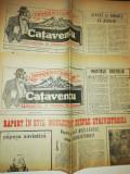 Cumpara ieftin LOT 10 ZIARE / ZIAR VECHI CATAVENCU