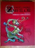 Mircea Cartarescu – Enciclopedia zmeilor {Ilustratii de Tudor Banus}