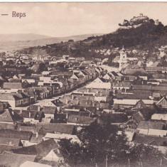 RUPEA CETATEA,ROMANIA.