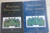 POETI ROMANI/POETES ROUMAINS 1951-73/trad.ILIE CONSTANTIN/ed RO-FRA/2 vol. 95/96
