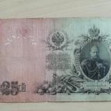 RUSIA 25 ruble 1909