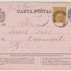 Carte postala Bucuresti - Cernauti 1878 iudaica ; comentariu oficiului postal, Circulata, Fotografie