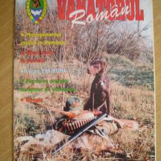 RWX 09 - VANATORUL ROMAN 68 - 11/2004 - PIESA DE COLECTIE!!!