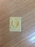"Romania 1885 - Carol I - ""Vulturi"" 50 bani,Lp.43h, Nestampilat"