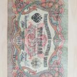 RUSIA 3 ruble 1905 30 bucati