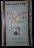 AVERESCU ALEXANDRU (MARESAL) - NOTITE ZILNICE DIN RAZBOIU (1916-1918), 1935, Bucuresti