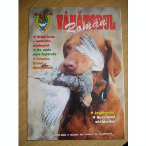 RWX 09 - VANATORUL ROMAN 70 - 12/2004 - PIESA DE COLECTIE!!!