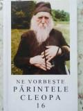 NE VORBESTE PARINTELE CLEOPA 16 - PARINTELE CLEOPA, Didactica si Pedagogica, Gh. Bulgar