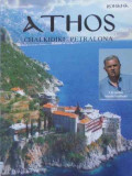 MUNTELE ATHOS HALKIDIKI - PETRALONA - ANESTIS VASILIADIS