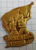 Insigna Ungaria MHK 1949 (Gata pentru munca si lupta)