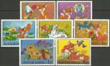 Ungaria 1982 - desene animate Vuk, serie neuzata