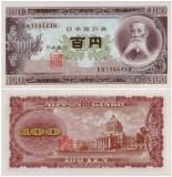 Japonia 1953 - 100 yen aUNC