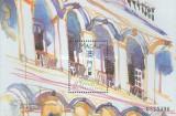 Macau 1997 - pictura, colita neuzata