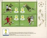 2014 - Cupa Mondiala FIFA, fotbal, colita neuzata