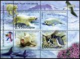 Bulgaria 2008 - Fauna polara, bloc neuzat