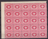 1867(1878) - DDSG, 17kr neuzat, fragment de coala