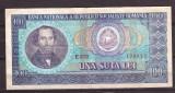 Romania 1966 - 100 lei, circulata