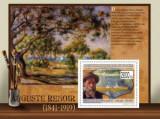 Guinea 2009 - pictorul Augustine Renoir, colita neuzata