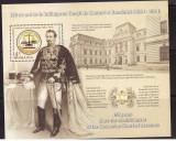 2014 - 150th Curtea de Conturi, colita stampilata