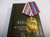 "Medalia ""In serviciul patriei socialiste"" – clasa I"