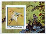 Ajman 1971 - pasari, pictura, colita ndt neuzata