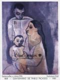 Sao Tome 1981 - Picasso, colita neuzata