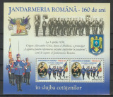 2010 - Jandarmeria Romana, colita neuzata