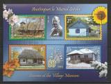 2016 - anotimpuri la Muzeul Satului, bloc stampilat