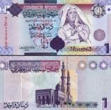 Libia 2009 - 1 dinar UNC