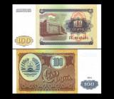 Tadjikistan 1994 - 100 ruble UNC