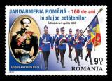 2010 - Jandarmeria Romana, neuzata