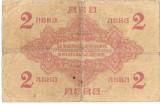 Bulgaria 2 Leva Srebro 1916 F