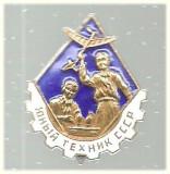 Insigna Tanarul Tehnician URSS