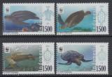Indonesia 2010 - Fauna, broaste testoase, serie neuzata