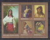 2014 - Romii in pictura, bloc neuzat