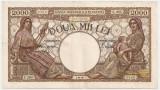 ROMANIA 2000 LEI 2 MAI 1944 FILIGRAN BNR VF