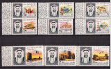 Umm al Qiwain 1967 - Fauna, peisaje, serie neuzata