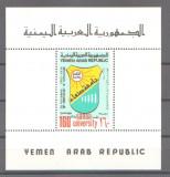 Yemen Nord 1976 - 14th Revolution, colita neuzata