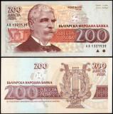 Bulgaria 1992 - 200 leva UNC