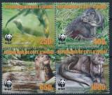Cote Divoire 2006 - Fauna WWF serie neuzata