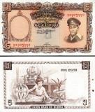 Burma (Myanmar) 1958 - 5 kyats aUNC, pin holes