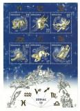 2011 - Zodiac I, bloc stampilat