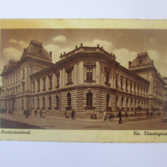 Carte postala Satu Mare,circulata 1947, Printata