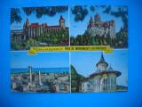 HOPCT 38511  ROMANIA TARA MONUMENTELOR ISTORICE -KRUGER -CIRCULATA
