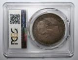 OKAZIE !!! 5 LEI 1906 PCGS MS63 ., Argint