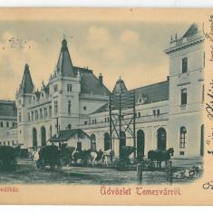 3848 - TIMISOARA, Railway Station, Romania, Litho - old postcard - used - 1899, Circulata, Printata