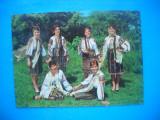 HOPCT 38515  PORT POPULAR DIN SUDUL MOLDOVEI-VRANCEA-COSTUM-KRUGER -CIRCULATA