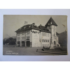 Rara! Carte postala Lupeni:dispensarul medical,libraria minerul,circulata 1938