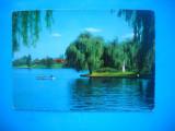 HOPCT 38517  BUCURESTI PARCUL HERASTRAU IN 1966 -KRUGER -CIRCULATA